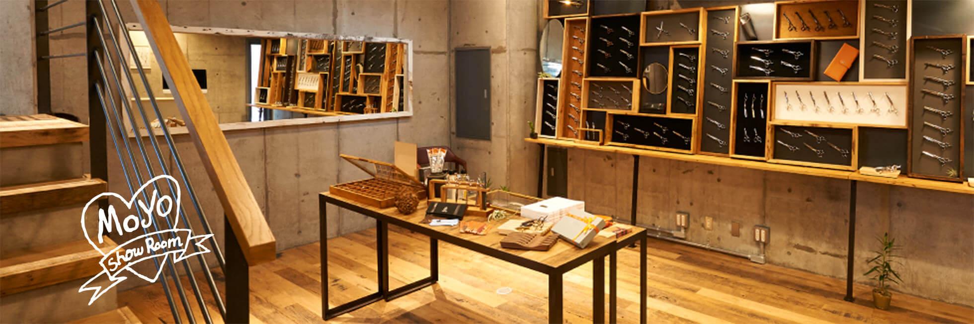 MOYO浅草总店 展示厅