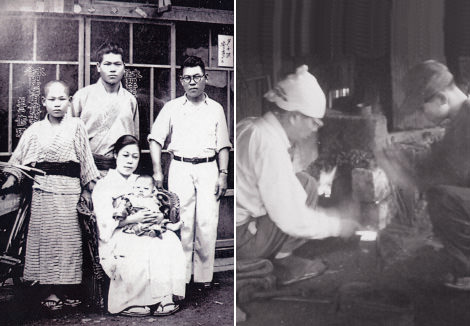 HISTORY OF MIZUTANI