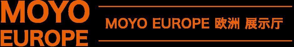 MOYO EUROPE 欧洲 展示厅