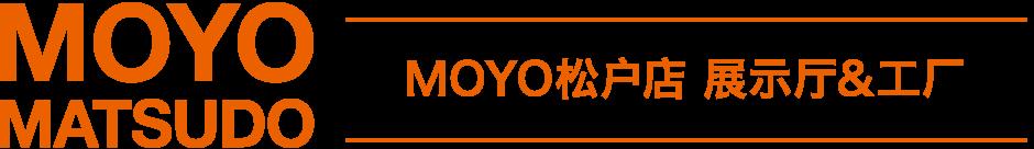 MOYO松户店 展示厅&工厂