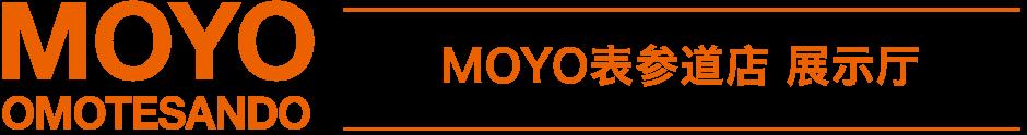 MOYO表参道店 展示厅