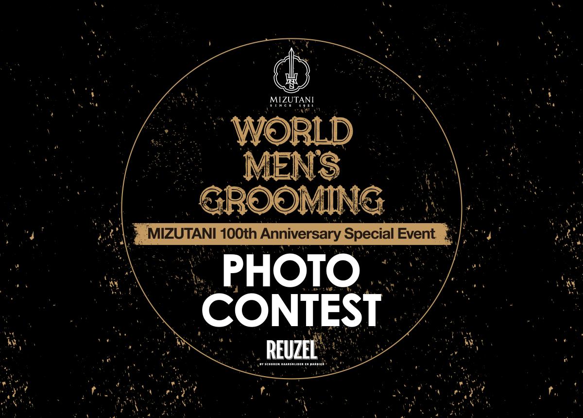 WORLD MEN'S GROOMING PHOTO CONTEST