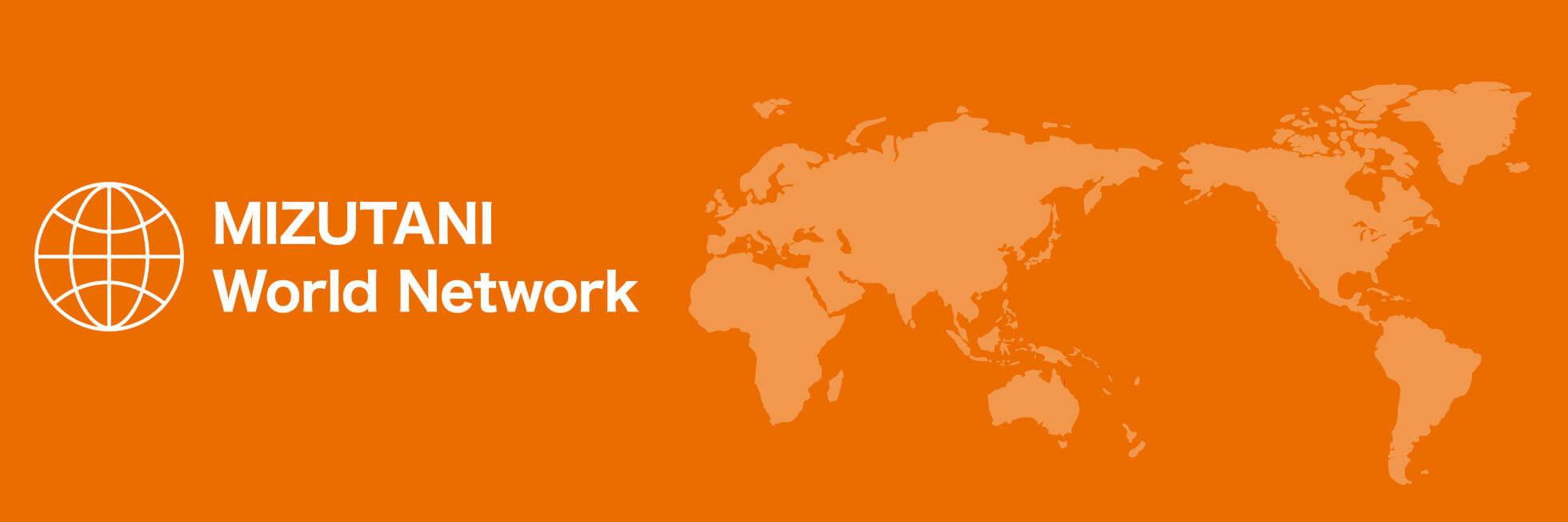 MIZUTANI World Network