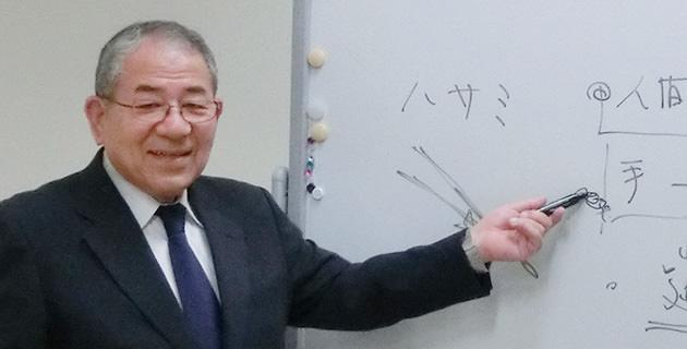Yoshiyuki Ueno, Doctor of Engineering