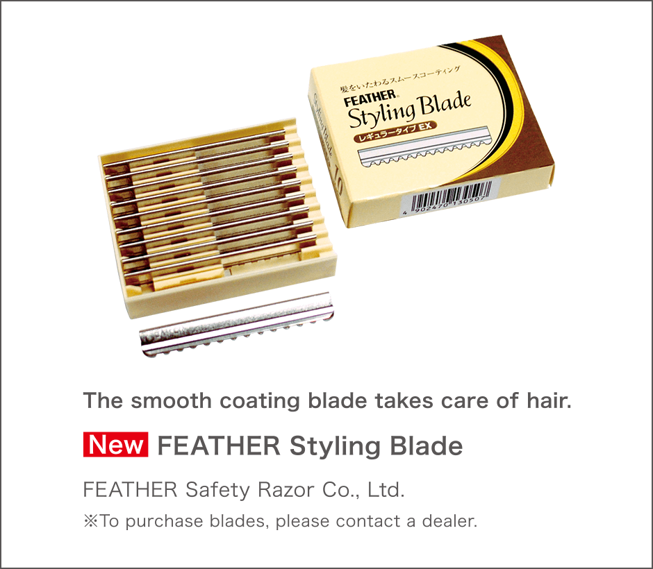 The smooth coating blade takes care of hair.