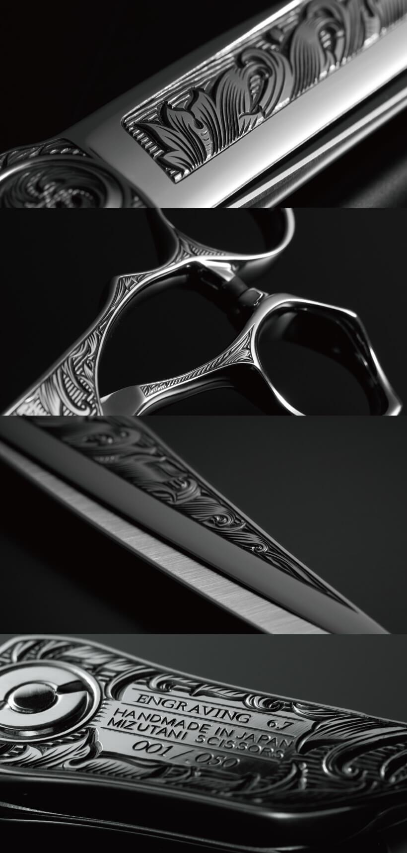 SWORD ENGRAVING MODEL